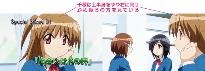 TVアニメ『森田さんは無口。』の席順(1年・入学直後)(森田真由)