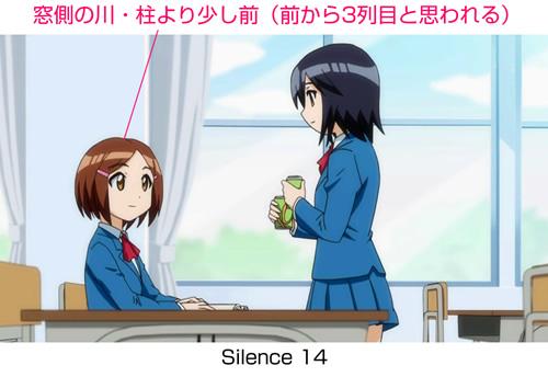 TVアニメ『森田さんは無口。』の席順(席替え前)(村越美樹)