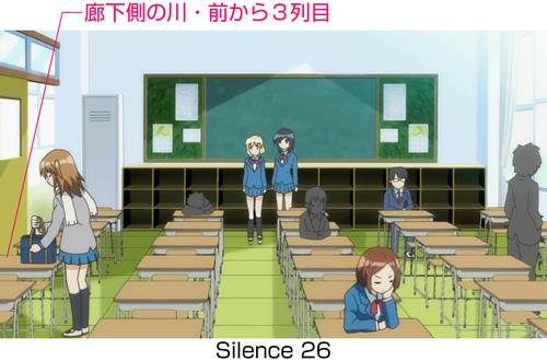 TVアニメ『森田さんは無口。2』の席順(席替え後)(三浦千尋)
