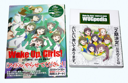 Wake Up, Girls! OFFICIAL GUIDE BOOK / Wake Up, Girls! COMPLETE BOOK WUGpedia