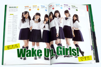 Wake Up, Girls! OFFICIAL GUIDE BOOK