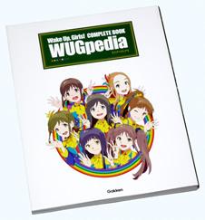 Wake Up, Girls! COMPLETE BOOK WUGpedia