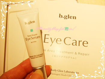 bglen eye