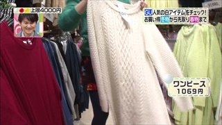 3color-fashion-20150109-016.jpg
