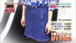 3color-fashion-20150123-006.jpg
