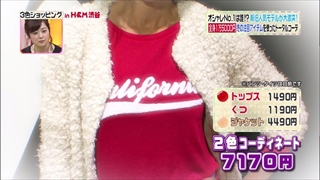 3color-fashion-20150123-010.jpg