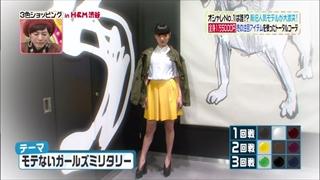 3color-fashion-20150123-012.jpg