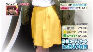 3color-fashion-20150123-013.jpg