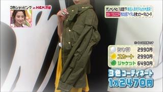 3color-fashion-20150123-015.jpg