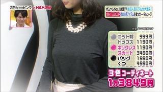 3color-fashion-20150123-018.jpg