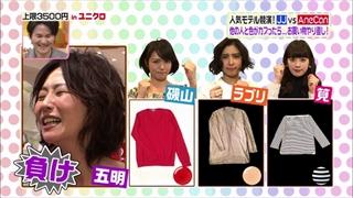 3color-fashion-20150222-001.jpg