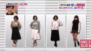 3color-fashion-20150222-003.jpg