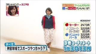 3color-fashion-20150222-006.jpg