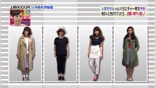 3color-fashion-20150403-004.jpg