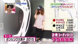 3color-fashion-20150403-006.jpg
