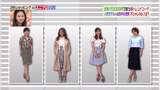 3color-fashion-20150417-005.jpg