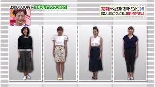3color-fashion-20150522-006.jpg