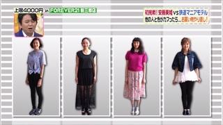 3color-fashion-20150529-004.jpg