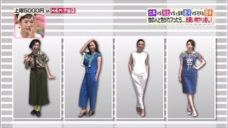 3color-fashion-20150612-004.jpg