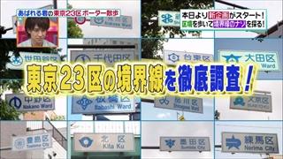 abareru-23ku-002.jpg