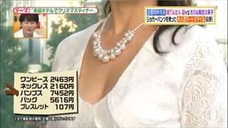 battle-fashion-20141223-011.jpg