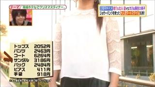 battle-fashion-20141223-017.jpg