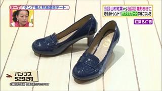 battle-fashion-20150106-006.jpg