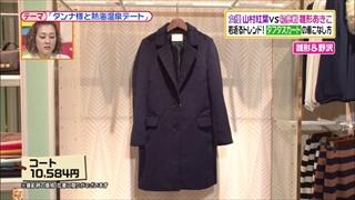 battle-fashion-20150106-008.jpg
