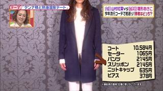 battle-fashion-20150106-015.jpg