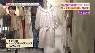 battle-fashion-20150210-003.jpg