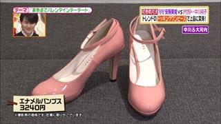 battle-fashion-20150210-004.jpg