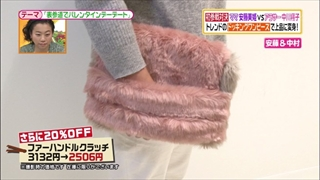 battle-fashion-20150210-006.jpg