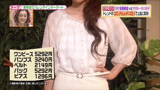 battle-fashion-20150210-010.jpg