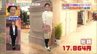 battle-fashion-20150210-015.jpg