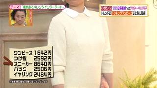 battle-fashion-20150210-016.jpg