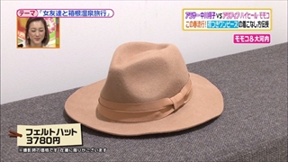 battle-fashion-20150217-002.jpg