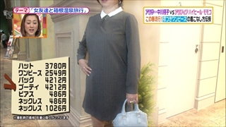 battle-fashion-20150217-012.jpg