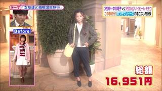 battle-fashion-20150217-018.jpg