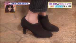 battle-fashion-20150217-022.jpg