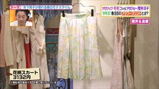 battle-fashion-20150317-001.jpg