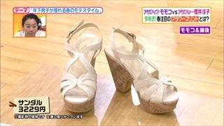 battle-fashion-20150317-009.jpg