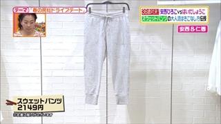 battle-fashion-20150414-003.jpg