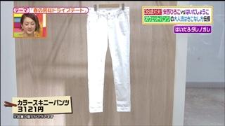 battle-fashion-20150414-004.jpg