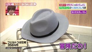 battle-fashion-20150414-007.jpg