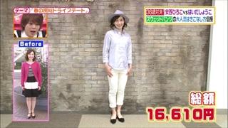 battle-fashion-20150414-008.jpg