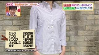 battle-fashion-20150414-009.jpg