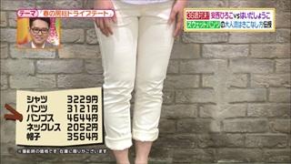 battle-fashion-20150414-010.jpg