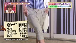 battle-fashion-20150414-015.jpg
