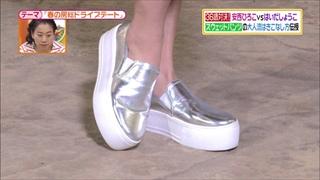 battle-fashion-20150414-017.jpg