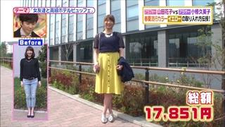 battle-fashion-20150421-010.jpg